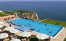 Почивка  в Хотел Топола Скайс Голф и Спа Ризорт **** - КАВАРНА! All Inclusive + ползване на отопляеми басейни, чадър и шезлонг !!!