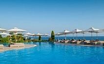 Почивка в Ikos Oceania, Халкидики - Касандра, на цена от 227.80 лв.