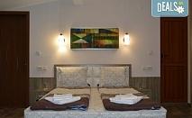 Почивка в Къща за гости Минерал 56, с. Баня! Нощувка със закуска и вечеря, топъл външен минерален басейн, безплатно за деца до 5.99г