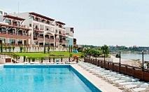 Почивка в Комплекс Бялата Лагуна *** - All Inclusive почивка + ползване на 2 басейна с минерална вода на цени от 52лв. на човек!