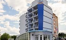 Почивка в Св. Св. Константин и Елена на 10 км. от Варна! Нощувка само за  20лв.  в хотел Йо***