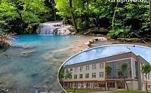 Почивка край Крушунските водопади! Нощувка в хотел Прованс***