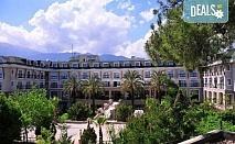 Почивка в края на лятото в Кемер, Анталия! 7 нощувки, All Inclusive, период по избор в Lucida Beach Hotel 5*. Безплатно за дете до 12 години!