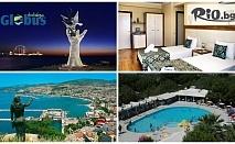Почивка в Кушадасъ, Турция! 7 нощувки на база All Inclusive в хотел Flora Suites 3*, от Глобус Холидейс