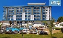 Почивка в Кушадасъ, Турция през септември! 7 нощувки на база All Inclusive в хотел My Aegean Star Hotel 4* и възможност за транспорт!