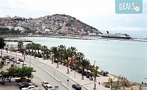 Почивка в Кушадъсъ, Турция, през юни или септември! 7 нощувки на база All Inclusive в Faustina Hotel & Spa 4*, възможност за транспорт