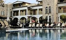 Почивка в Lesse Hotel Chanioti, Chaniotis, на цена от 41.10 лв.