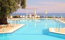 Почивка в Maranton Beach Hotel, о. Тасос, на цена от 72.00 лв.