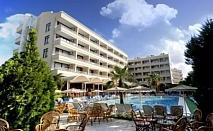 Почивка на Мармарис: 7 нощувки на база All Inclusive в хотел KAYA MARIS 4* за 465 лв