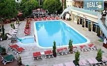 Почивка в Мармарис през юли! 7 нощувки на база All inclusive в Clè Resort Hotel 4*, безплатно за дете до 13г.!