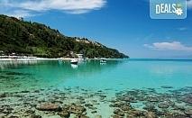 Почивка в Мармарис, Турция, през май или юни! 7 нощувки на база All Inclusive в Hotel Aegean Park 3*, възможност за транспорт