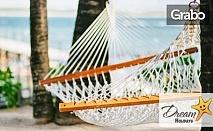 Почивка на о-в Мавриций! 7 нощувки на база по избор в Гранд Баи, Бел Маре или Тру д'О Дус, плюс самолетен билет