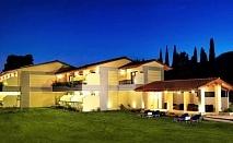 Почивка в Miramare Hotel - Eretria, на цена от 57.60 лв.