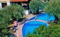 Почивка в Natassa Hotel - Thassos, о. Тасос, на цена от 42.00 лв.