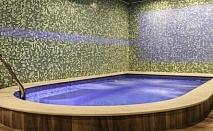 Почивка в невероятния Хотел Никол в Долна баня! Нощувка със закуска + ползване на минерален външен басейн на цени от 40лв. на човек!