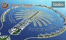 Почивка в Обединените арабски емирства! 4 нощувки със закуски в Дубай и 3 нощувки със закуски в Абу Даби, плюс трансфери