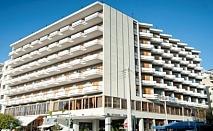 Почивка в Oceanis Hotel, на цена от 49.60 лв.