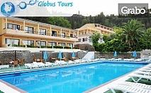Почивка на остров Корфу! 5 нощувки на база All Inclusive и транспорт