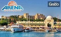 Почивка на остров Родос! 5 нощувки със закуски и вечери, плюс самолетен билет от Солун
