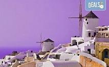 Почивка на остров Санторини - перлата на Гърция! 6 нощувки със закуски, фериботни такси и билети с транспорт и водач от България Травел