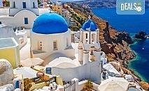 Почивка на остров Санторини през септември - перлата на Егейско море! 4 нощувки със закуски, едната в Атина, транспорт, фериботни такси и билети!