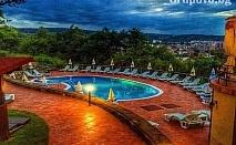 Почивка в парк хотел Стратеш, Ловеч! 2 нощувки, 2 закуски и 2 вечери за ДВАМА само за 128 лв.