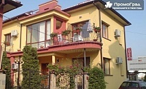 Почивка в Павел Баня, хотел Кавръкови. Нощувка (мининум 2) със закуска и спа процедури за двама за 77.99 лв.