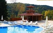 Почивка в планината за ДВАМА ! 3 нощувки със закуски, вечери ползване на СПА център и външен басейн от комплекс