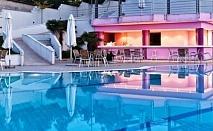 Почивка в предпочитан хотел - OLYMPUS THEA, Платамонас! Нощувка със закуска и вечеря + ползване на открит басейн!