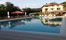 Почивка в прекрасните Родопи! Нощувка + закуска + вечеря за двама на ТОП цена в Хотел Викторио,гр.Рудозем!