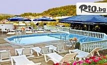 Почивка през лятото в Трявна! Нощувка със закуска или закуска и вечеря + външен басейн, от Хотел Ралица 3*