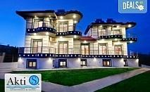Почивка през май или юни в Akti-s Apartments And Suites, Халкидики, Гърция - 3/5/7 нощувки за до петима човека!