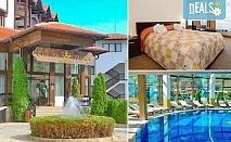 Почивка през пролетта в хотел Чифлика Палас 3*, с. Чифлик! 1 или 2 нощувки със закуски и вечери, ползване на вътрешен басейн с минерална вода, безплатно за дете до 6г.!