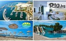 Почивка през Септември в Дидим, Турция! 7 Нощувки на база All Inclusive в Carpe Mare Beach Resort 4* с или без транспорт, от Вени Травел