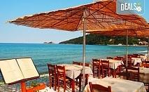 Почивка през септември в Lena 2*, о. Тасос, Гърция! 7 нощувки със закуски и възможност за транспорт от София Тур!