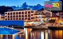 Почивка на приказния Закинтос! Нощувка със закуска или закуска и вечеря + Басейн в хотел Strada Marina, Закинтос, Гърция, от 57.10 лв. на човек. Безплатно за дете до 12 год.!