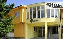 Почивка в с. Равногор! 1 или 3 нощувки, закуски, обеди, вечери   Релакс пакет от 17.50лв, Хотел Панорама