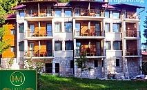 Почивка в Родопите, на брега на язовир Доспат! Нощувка, закуска и вечеря в хотел Мерджан