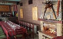Почивка в Родопите край язовир Доспат. Нощувка, закуска и вечеря в хотел Ардалиеви, Сърница