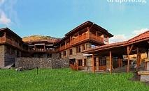 Почивка в Родопите! 2 или 3 нощувки със закуски и вечери + БОНУСИ в хотел Мурсал***, с. Ягодина