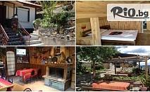 Почивка в Родопите през цялото лято! Нощувка + родопска закуска и вечеря, от Къща за гости Венци + БЕЗПЛАТНО за дете до 12г