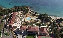 Почивка в Royal Paradise, о. Тасос, на цена от 105.90 лв.
