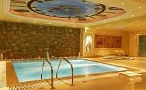 Почивка в Secret Paradise Hotel Spa, Nea Kallikratia, на цена от 45.50 лв.