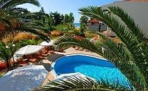 Почивка сред красивата природа на Ситония в Simeon Hotel. За една нощувка със закуска, вечеря, чадър и   шезлонг на басейна / 28.04.2017 - 31.05.2017