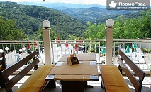 Почивка в Стара Планина! Нощувка със закуска за двама в хотел Балани за 45 лв.