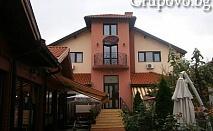 Почивка в Стара  планина! Нощувка, закуска и вечеря само за 25 лв. в хотел Евиа, Берковица