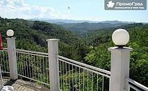 Почивка в Стара Планина! 2 нощувки със закуски и вечери за двама в хотел Балани за 129 лв.