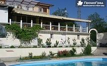 На почивка в Стара Планина през септември. Нощувка със закуска и вечеря за двама в хотел Балани за 69.80 лв.