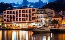 Почивка в Strada Marina Hotel, на цена от 44.80 лв.