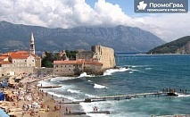 Почивка в Сутоморе, Черна гора (26.08-09.09) - 8 дни/7 нощувки със закуски и вечери в хотел Корали за 600 лв.